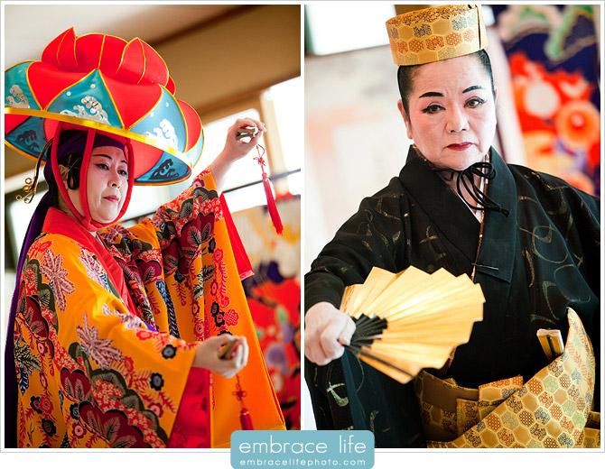 Japanese Tea Ceremony - L.A. Area ??? - Coffee Tea - Los ...