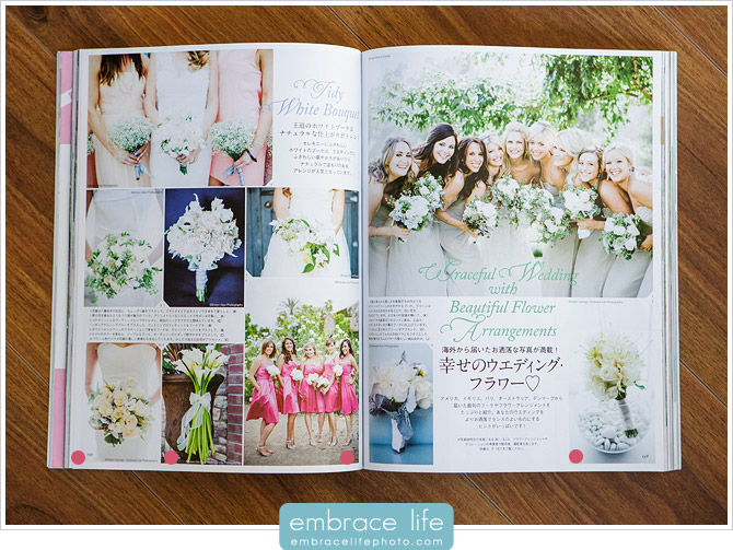 Floral Arrangements Featured by 25ans Magazine