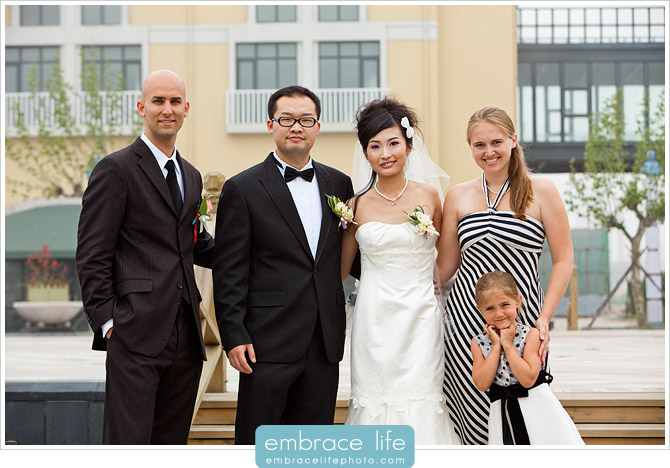 Qindao, China wedding photograph