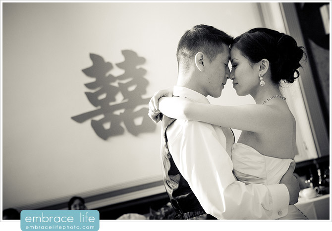 San Francisco Wedding Photographer - 24