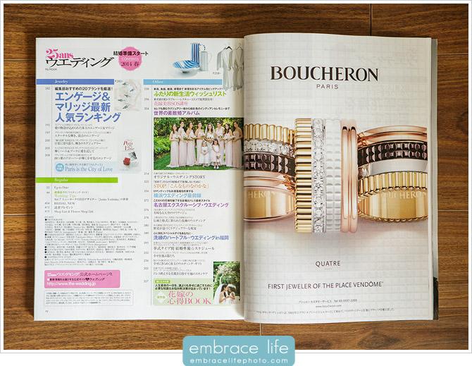 Four Seasons Wedding published by 25ans Magazine - 2