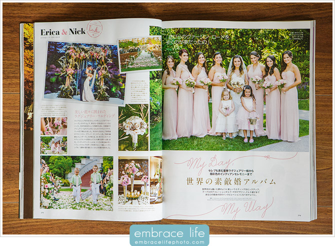 Four Seasons Wedding published by 25ans Magazine - 3